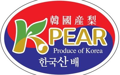 K-PEAR Pears Begin to Spur Further Exports to the United States